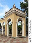 Купить «Главный вход в Ботанический сад, Сухум, Абхазия», эксклюзивное фото № 23565652, снято 19 июля 2016 г. (c) Алексей Гусев / Фотобанк Лори