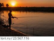 Купить «Рыбак при закатном солнце ловит рыбу», эксклюзивное фото № 23567116, снято 10 августа 2016 г. (c) Игорь Низов / Фотобанк Лори