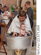 Купить «Крещение детей в православном храме», фото № 23571004, снято 22 апреля 2019 г. (c) Igor Lijashkov / Фотобанк Лори