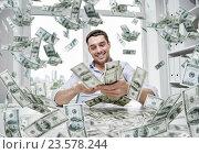 Купить «happy businessman with heap of money», фото № 23578244, снято 18 июня 2015 г. (c) Syda Productions / Фотобанк Лори