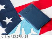 Купить «american flag, passport and air tickets», фото № 23579428, снято 30 июня 2016 г. (c) Syda Productions / Фотобанк Лори