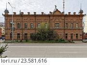 Купить «Здание публичной библиотеки г.Якутск», фото № 23581616, снято 18 августа 2016 г. (c) Роман Фомин / Фотобанк Лори