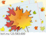Купить «Листья на тетрадном листе в клетку», иллюстрация № 23583600 (c) Tati@art / Фотобанк Лори