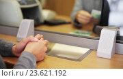 Купить «clerk counting money and customer at bank office», видеоролик № 23621192, снято 19 сентября 2016 г. (c) Syda Productions / Фотобанк Лори
