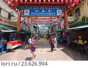 Купить «Chinatown in Kuala Lumpur, Malaysia», фото № 23626904, снято 13 сентября 2016 г. (c) Александр Подшивалов / Фотобанк Лори