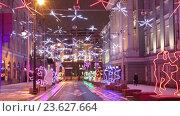 "Купить «The international festival ""Christmas light"", Moscow, Bolshaya Dmitrovka street», видеоролик № 23627664, снято 19 сентября 2016 г. (c) Наталья Волкова / Фотобанк Лори"