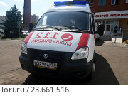 Автомобиль скорой помощи в Подольске (2016 год). Редакционное фото, фотограф Борис Двойников / Фотобанк Лори