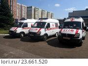 Автомобили скорой помощи в Подольске (2016 год). Редакционное фото, фотограф Борис Двойников / Фотобанк Лори