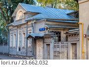 Купить «Жилой дом Г. А. Палибина, Москва», фото № 23662032, снято 1 октября 2016 г. (c) Emelinna / Фотобанк Лори