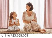 Купить «Happy loving family», фото № 23668008, снято 7 августа 2016 г. (c) Константин Юганов / Фотобанк Лори