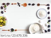 Купить «Ингредиенты для пирога», фото № 23670336, снято 15 августа 2016 г. (c) Ярослав Данильченко / Фотобанк Лори
