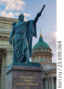 Купить «Monument to Field Marshal Prince Mikhail Kutuzov on the background of Kazan Cathedral in St Petersburg, Russia», фото № 23699064, снято 3 октября 2016 г. (c) Зезелина Марина / Фотобанк Лори