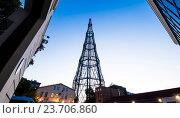Шуховская башня в Москве, Россия (2016 год). Стоковое фото, фотограф Владимир Журавлев / Фотобанк Лори