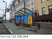 Купить «Автобусная остановка «Большой Москворецкий мост». Район Якиманка. Москва», эксклюзивное фото № 23708264, снято 16 мая 2009 г. (c) lana1501 / Фотобанк Лори