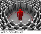 Купить «Человек интроверт или социофоб. Концепция», иллюстрация № 23708828 (c) WalDeMarus / Фотобанк Лори