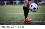 Купить «soccer player playing with ball on field», видеоролик № 23716748, снято 25 сентября 2016 г. (c) Syda Productions / Фотобанк Лори