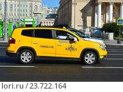 """Купить «Автомобиль такси """"Адмирал"""" на улице Театральный проезд», эксклюзивное фото № 23722164, снято 28 августа 2016 г. (c) lana1501 / Фотобанк Лори"""