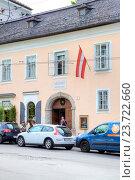 Купить «Зальцбург. Дом-музей Моцарта», фото № 23722660, снято 5 мая 2012 г. (c) Parmenov Pavel / Фотобанк Лори