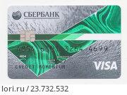 Купить «Моментальная кредитная карта Сбербанка», фото № 23732532, снято 8 октября 2016 г. (c) Сергеев Валерий / Фотобанк Лори