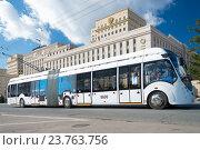 Купить «Троллейбус БКМ 43303А с автономным ходом. Праздник московского троллейбуса. 83-летие троллейбусов в Москве.», эксклюзивное фото № 23763756, снято 1 октября 2016 г. (c) Алексей Бок / Фотобанк Лори
