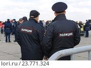 Полицейские (2016 год). Редакционное фото, фотограф Джамиля Бигалеева / Фотобанк Лори