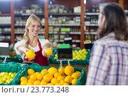 Купить «Smiling staff assisting a man with grocery shopping», фото № 23773248, снято 17 мая 2016 г. (c) Wavebreak Media / Фотобанк Лори