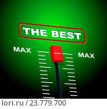 Купить «Best Max Meaning Number One And Unrivalled», фото № 23779700, снято 25 сентября 2014 г. (c) easy Fotostock / Фотобанк Лори