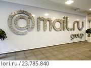 Купить «В офисе интернет-компании Mail.ru group», фото № 23785840, снято 3 сентября 2016 г. (c) Антон Гвоздиков / Фотобанк Лори