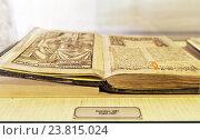 Купить «Старинная церковная книга 1687 года в музее при православной церкви Успения Пресвятой Богородицы в городе Асклипио, Родос, Греция», фото № 23815024, снято 7 сентября 2016 г. (c) Виктория Катьянова / Фотобанк Лори