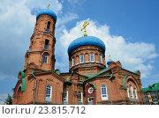 Купить «Покровский собор в Барнауле, Россия», фото № 23815712, снято 12 ноября 2019 г. (c) Овчинникова Ирина / Фотобанк Лори