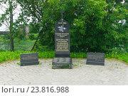 Купить «Город Остров. Чернобыльский мемориал», эксклюзивное фото № 23816988, снято 14 июля 2016 г. (c) Зобков Георгий / Фотобанк Лори