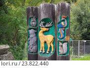 Фигуры животных, вырезанные в дереве и покрытые краской (2013 год). Редакционное фото, фотограф Виктория Ратникова / Фотобанк Лори