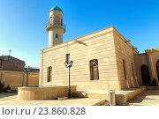 Купить «Джума-мечеть Гейдар в поселке Мардакан Хазарского района. Открыта в 1893 году. Баку. Азербайджан», фото № 23860828, снято 26 сентября 2015 г. (c) Евгений Ткачёв / Фотобанк Лори