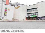 Купить «Государственный Дарвиновский музей в Москве», эксклюзивное фото № 23901800, снято 19 июля 2016 г. (c) Алёшина Оксана / Фотобанк Лори