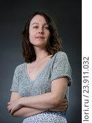 Купить «EDINBURGH, SCOTLAND, Wednesday 17th, AUGUST 2016: British translator of Korean fiction Deborah Smith appears at the Edinburgh International Book Festival...», фото № 23911032, снято 17 августа 2016 г. (c) age Fotostock / Фотобанк Лори