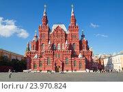 Купить «Москва, Красная площадь. Исторический музей», фото № 23970824, снято 24 октября 2016 г. (c) Елена Коромыслова / Фотобанк Лори