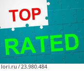Купить «Top Rated Showing Number One And Finest», фото № 23980484, снято 8 октября 2014 г. (c) easy Fotostock / Фотобанк Лори