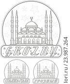 Купить «Стикеры с мечетью Сердце Чечни в Грозном», иллюстрация № 23987264 (c) VectorImages / Фотобанк Лори