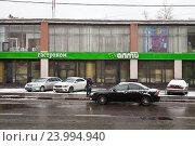 "Купить «Магазин ""Алми""», фото № 23994940, снято 30 октября 2016 г. (c) Victoria Demidova / Фотобанк Лори"