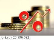 Купить «Красный знак процента на фоне денег .  Концепция изменения банковских ставок .», фото № 23996092, снято 22 октября 2016 г. (c) Сергеев Валерий / Фотобанк Лори