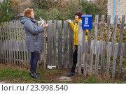 Купить «Разговор двух соседок», фото № 23998540, снято 22 октября 2016 г. (c) Акиньшин Владимир / Фотобанк Лори