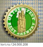Купить «Пивная пробка на фоне баварского орнамента», иллюстрация № 24000208 (c) Aqua / Фотобанк Лори