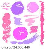 Разноцветные пятна и мазки на белом фоне. Стоковая иллюстрация, иллюстратор Aqua / Фотобанк Лори