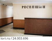 Купить «Пустой холл небольшого отеля недалеко от Российской границы. Монголия», фото № 24003696, снято 30 ноября 2015 г. (c) Юлия Батурина / Фотобанк Лори