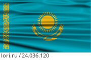 Купить «Flag of Kazakhstan with old texture.», фото № 24036120, снято 23 февраля 2019 г. (c) easy Fotostock / Фотобанк Лори