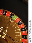 Купить «Рулетка казино и шарик», фото № 24043332, снято 28 апреля 2014 г. (c) Allika / Фотобанк Лори