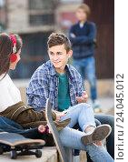 Купить «Jealous teen and his friends after conflict», фото № 24045012, снято 8 июля 2020 г. (c) Яков Филимонов / Фотобанк Лори