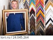 Купить «Cheerful workman holding wooden picture framing moulding», фото № 24045264, снято 20 августа 2018 г. (c) Яков Филимонов / Фотобанк Лори