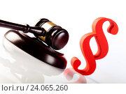 Купить «Judge gavel, Paragraph sign symbol», фото № 24065260, снято 13 августа 2014 г. (c) easy Fotostock / Фотобанк Лори