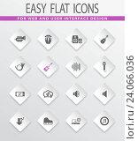 Купить «Concepts», фото № 24066036, снято 30 марта 2020 г. (c) easy Fotostock / Фотобанк Лори